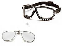Баллистические очки с диоптрической вставкой Pyramex V2G прозрачные, фото 1