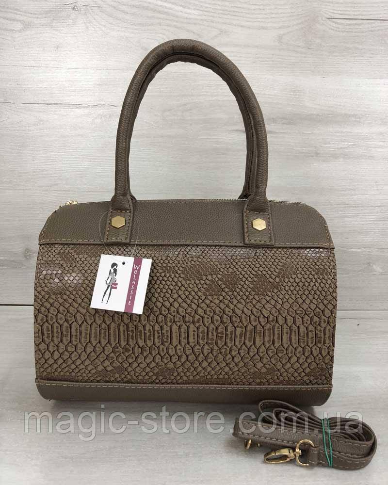 Жіноча сумка Маленький Саквояж кавового кольору зі вставкою кавова рептилія