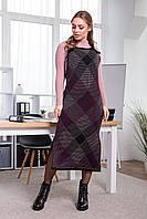 Теплое платье-сарафан в клетку,фуксия