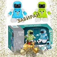 Роботы-футболисты SOCCER ROBOT CAPTAIN Q АКЦИЯ!