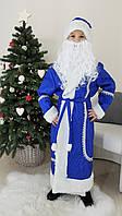 Костюм новогодний Дед Мороз подросток стеганный СБР, фото 1