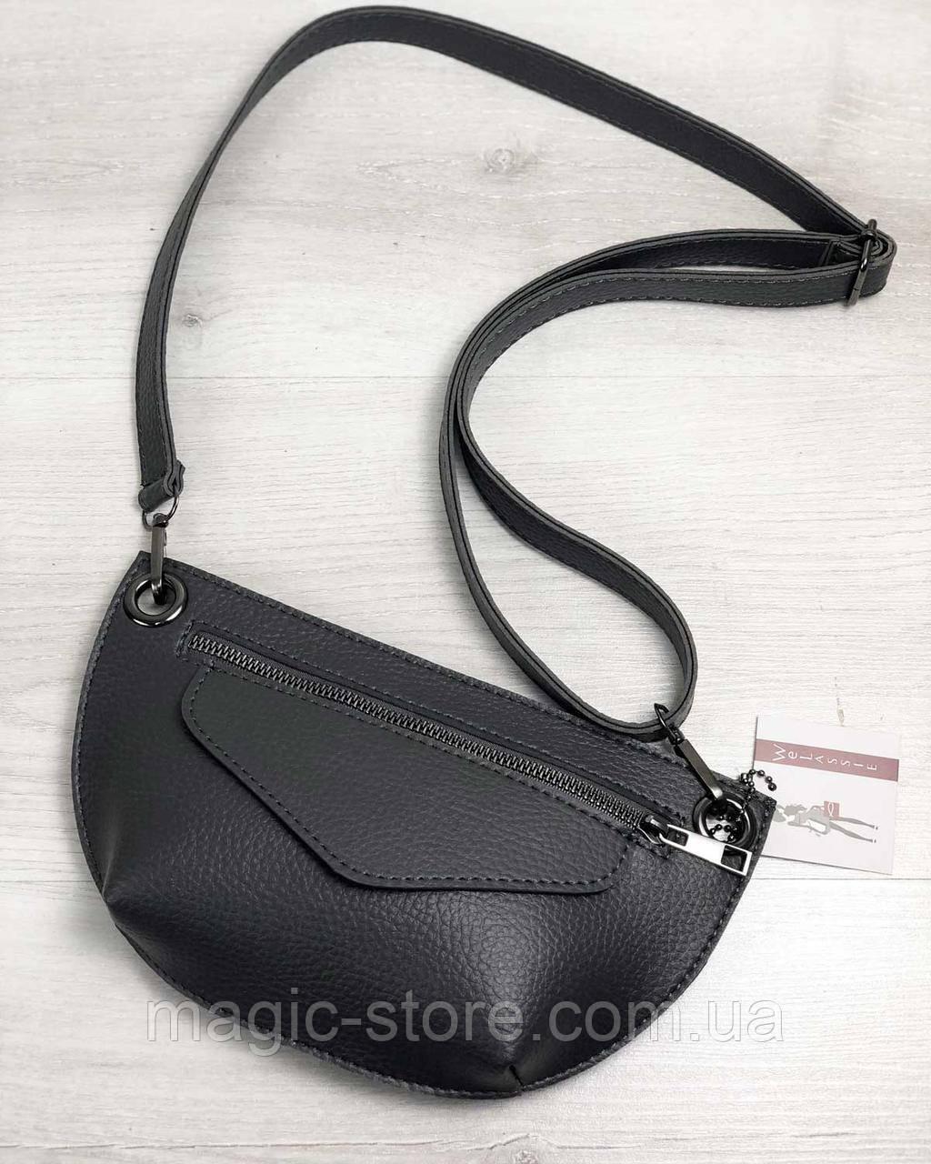 Женская сумка сумка на пояс- клатч Нана серого цвета