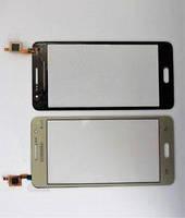 Сенсорний екран для смартфону Samsung G531H Galaxy Grand Prime VE, тачскрін золотистий
