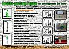 "Рукав РК-1 клапана дозатора ""ГАРПУН"" для разгрузки Биг Бегов, фото 9"