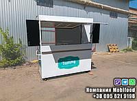 Торговая стенд из стали для кофейни и уличной еды (ТТС-2), фото 1