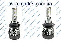 Светодиодная автолампа LED H1 5000K 5600LM EP Комплект