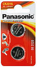 Батарейка Panasonic CR 2016 BL 2шт, фото 2