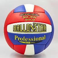 Мяч волейбольный PU BALLONSTAR (PU, №5, 3 слоя, сшит вручную). Распродажа! Оптом и в розницу!