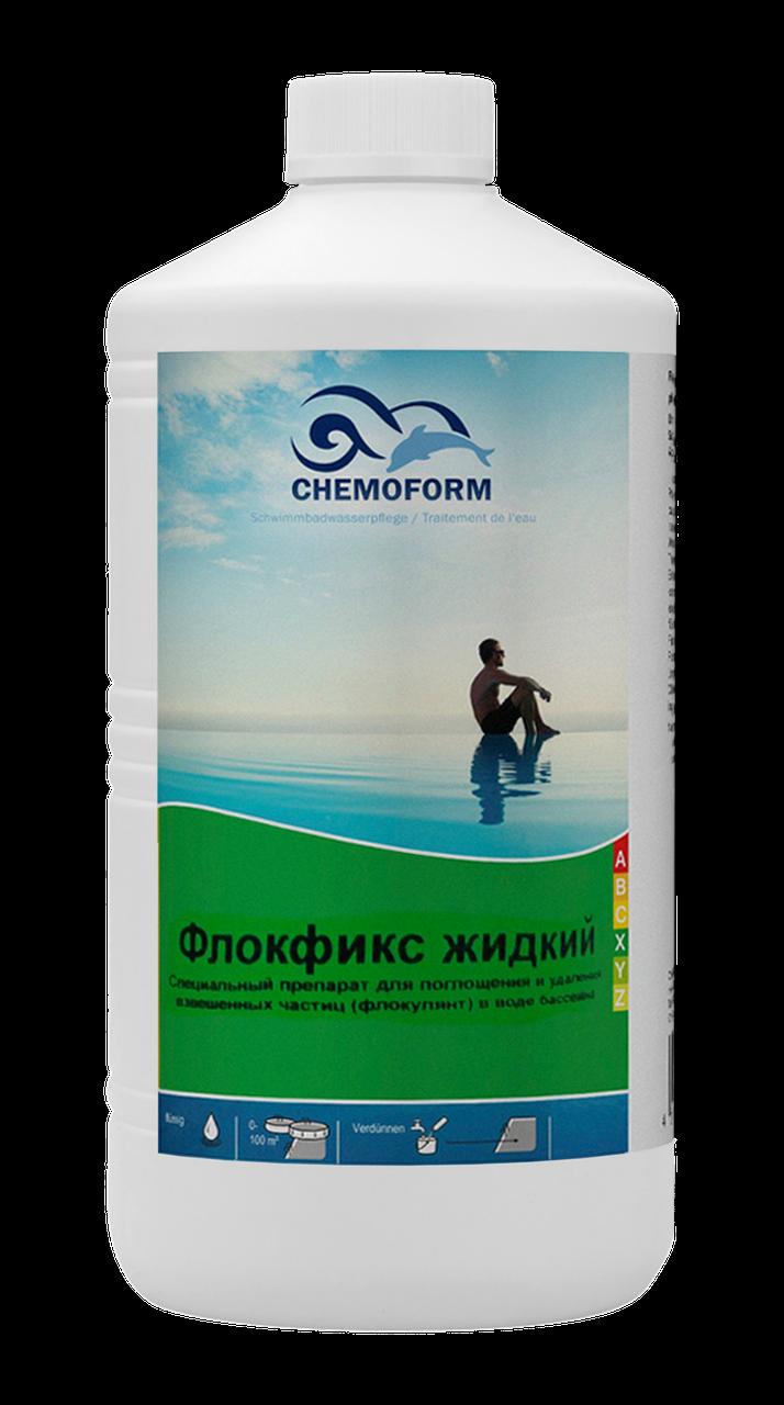 Флокинг жидкий Chemoform 1 к для удаления взвешенных частиц в бассейне (алюминиумгидроксихлорид)