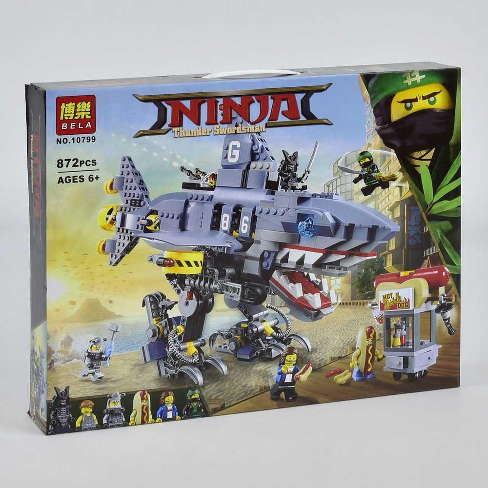 Конструктор bela ninja 10799 морський диявол гармадона