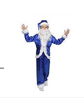 Карнавальный костюм Николай, Новый Год