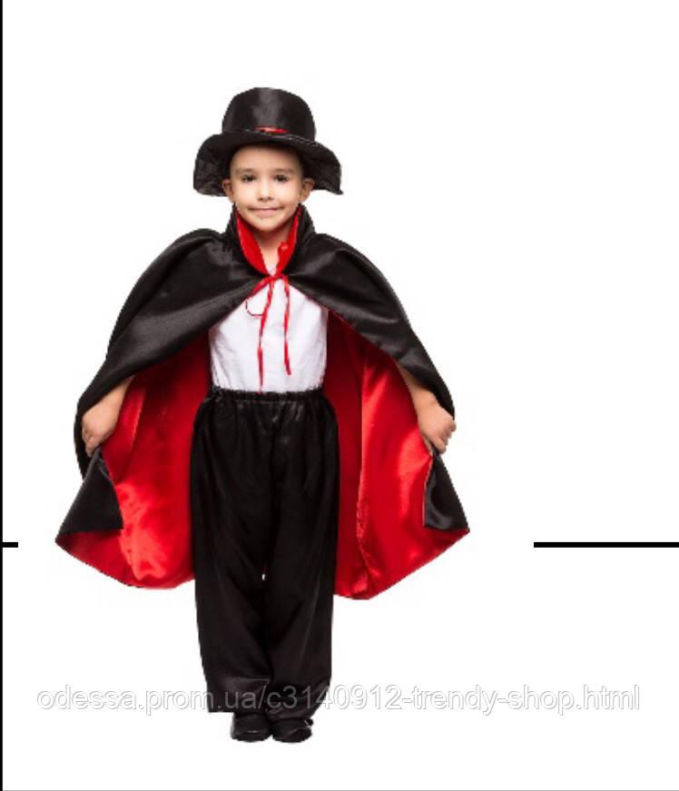 Карнавальный костюм Фокусник, Дракула, Вампир
