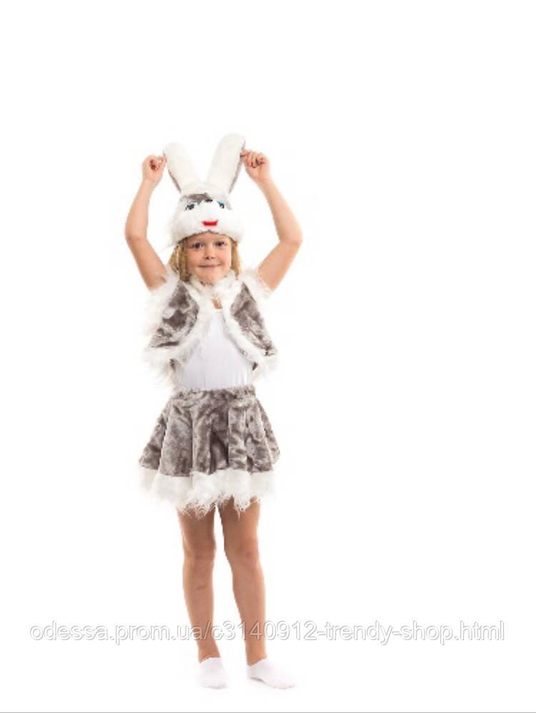 Карнавальный костюм Заяц для девочек