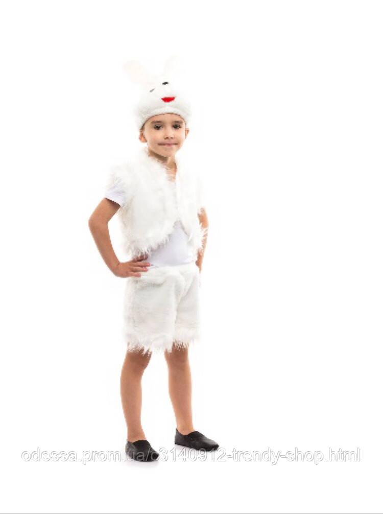 Карнавальный костюм Заяц для мальчиков