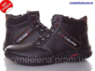 Чоловічі черевики зимові р40 ( Кардинал) )