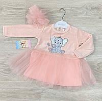 Платье для маленькой принцессы Нежность персиковый 6-9, 9-12, 12-18 м