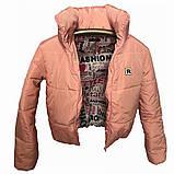 ОПТОМ Коротка дута куртка з капюшоном і об'ємним коміром, фото 7