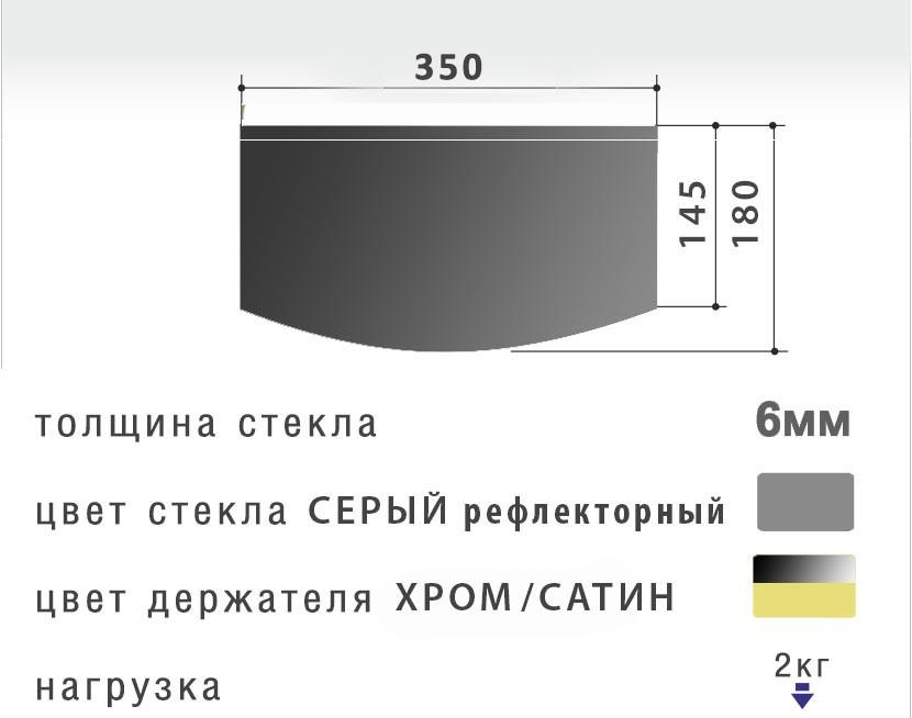 Полка PL2RGR-смарт-sat Gray-REF (Темно-Серый) 180*350*6 для TV/AV техники