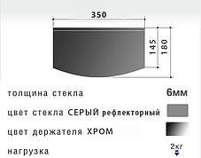 Полка PL2RGR-смарт-sat Gray-REF (Темно-Серый) 180*350*6 для TV/AV техники, фото 2