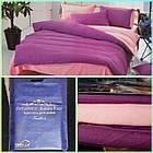 Постельное белье двуспальное Евро (4 наволочки) однотонное двухцветное Lilac Фабричная Турция, фото 4