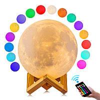 Нічник оригінальний світильник настільний світлодіодний 3D Місяць на пульті 16 кольорів