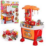 Детская кухня, звук шипенияи варки, светятся канфорки, 31 предмет, игрушечные кухни, фото 2