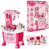 Детская кухня, звук шипенияи варки, светятся канфорки, 31 предмет, игрушечные кухни, фото 3