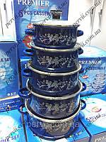 Набор эмалированных кастрюль с стеклянными крышками из 5 шт Синий