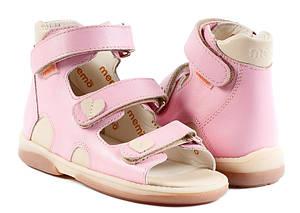 Босоножки ортопедические для детей Memo Atena Розовые