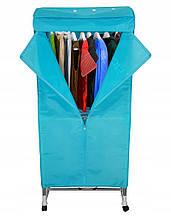 Шафа Електросушка 160см для сушіння прання, одягу, білизни
