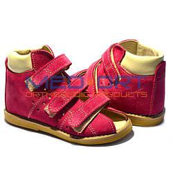 Детские ортопедические сандалии розовые, нубук Wik 13-03