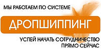 Дропшиппинг: Товары для фотоаппаратов / видеокамер (3000 товаров).