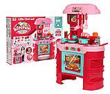 Детская кухня, посуда, продукты, тостер, игрушечные кухни, игровые наборы, 2 цвета, фото 3