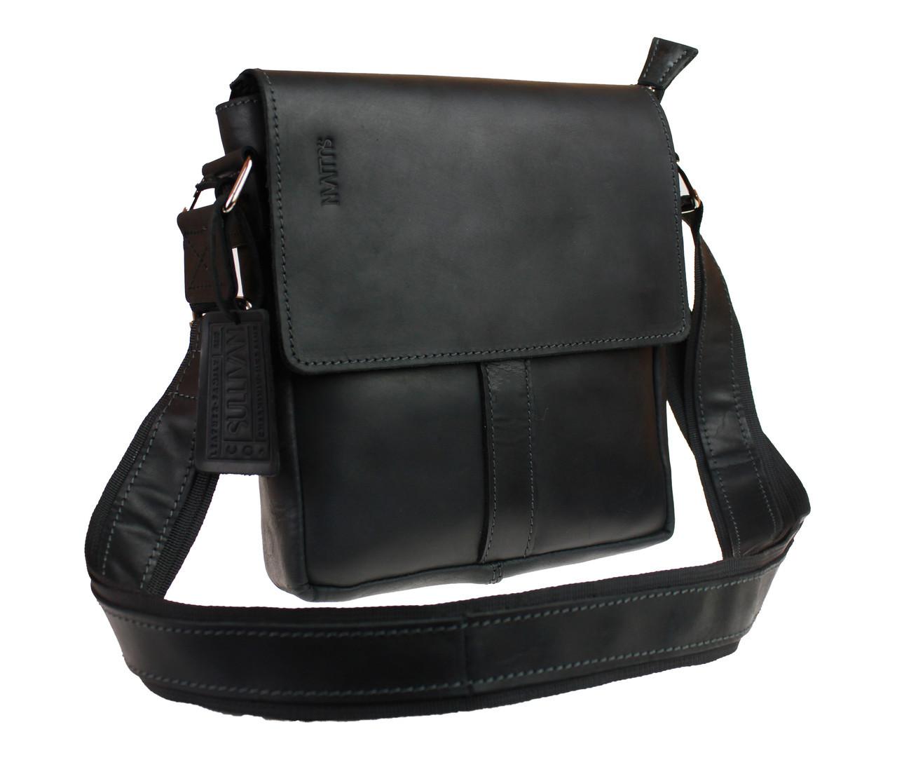 кожаная сумка мужская где купить