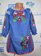 """Плаття для дівчинки """" Оксанка"""""""