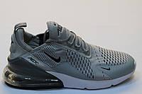 Кроссовки Nike Air Max 270 (серый)