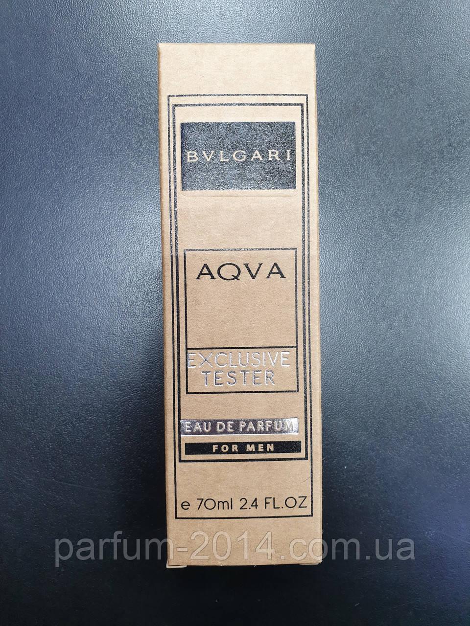 Эксклюзивный тестер Bvlgari Aqua pour homme 70 ml ОАЭ (реплика)