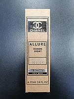 Эксклюзивный тестер Chanel Allure Homme Sport 70 ml ОАЭ (реплика)