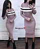 Платье-гольф женское, стильное, теплое, 1113М-4503