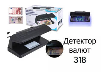 Ультрафиолетовый детектор валют UKC 318