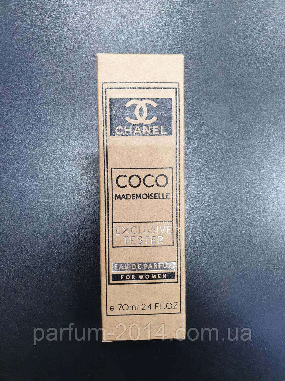 Эксклюзивный тестер Chanel Coco Mademoiselle 70 мл ОАЭ (реплика)