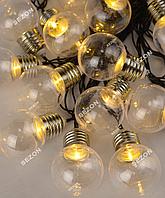 Гирлянда ЛАМПОЧКИ 50мм прозрачные, 20 LED, 7 м, теплый белый цвет