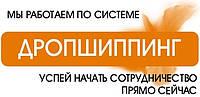 Дропшиппинг: Противошумные ушные вкладыши / Беруши (лучший выбор в Украине).