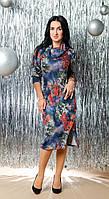 Элегантное женское платье с цветочным узором, фото 1