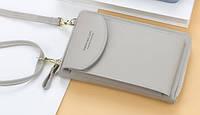 Сумка для телефона Baellerry forever через плечо Серый, женский клатч-кошелек