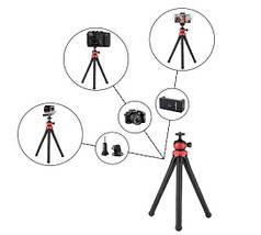 Гнучкий штатив GoProff Accss з навантаженням до 1,5 кг. +Пульт для дистанційного фотозйомки, фото 3
