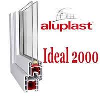 Металлопластиковые окна Aluplast ideal 2000