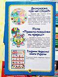НУШ Міні-лепбук. Тварини. (НП), фото 8