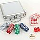 Набор для покера на 100 фишек в алюминиевом кейсе с фишками без номинала, фото 3