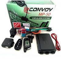 Двухсторонняя автосигнализация Convoy MP-50 LCD